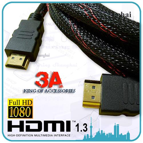 Công dụng của cáp HDMI là gì