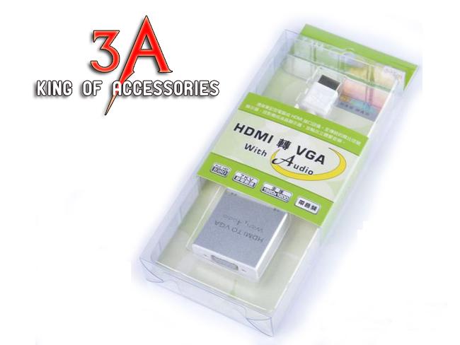 Hộp cáp chuyển HDMI to VGA chính hãng Z-Tek