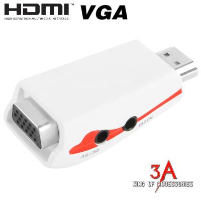 Đầu Chuyển HDMI Sang VGA Có Audio cao cấp